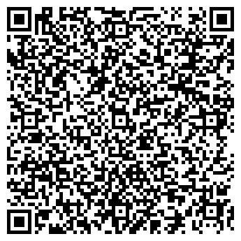 QR-код с контактной информацией организации СЧАСТЛИВЫ ВМЕСТЕ