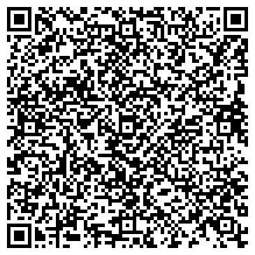 QR-код с контактной информацией организации ООО ВолгоградРыбторг