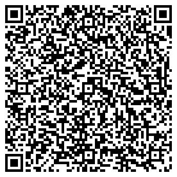 QR-код с контактной информацией организации УНИВЕР