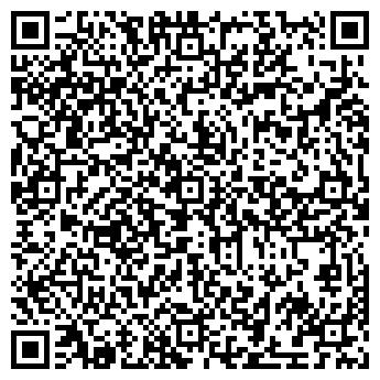 QR-код с контактной информацией организации УБОЙНАЯ ЛИГА