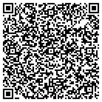 QR-код с контактной информацией организации УБОЙНОЙ НОЧИ