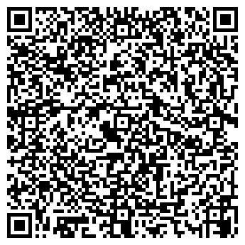 QR-код с контактной информацией организации УБОЙНЫЙ ВЕЧЕР