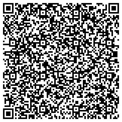 QR-код с контактной информацией организации ПОСОЛЬСТВО ИРЛАНДИИ