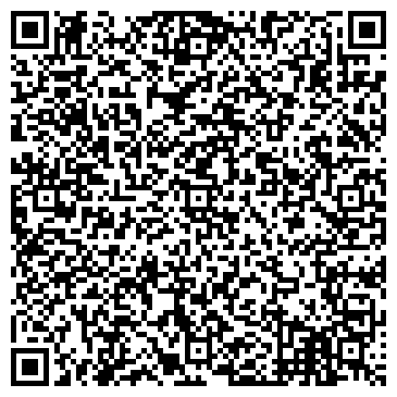 QR-код с контактной информацией организации ПОСОЛЬСТВО ЭРИТРЕИ