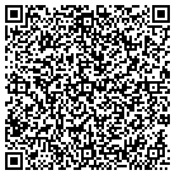 QR-код с контактной информацией организации MTV РОССИЯ