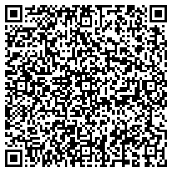 QR-код с контактной информацией организации ПОСОЛЬСТВО МОЛДОВЫ