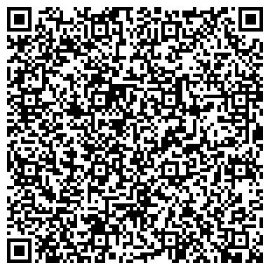 """QR-код с контактной информацией организации Производственное объединение """"Лик-Сервис"""""""