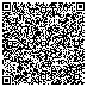 QR-код с контактной информацией организации Курорт Увильды