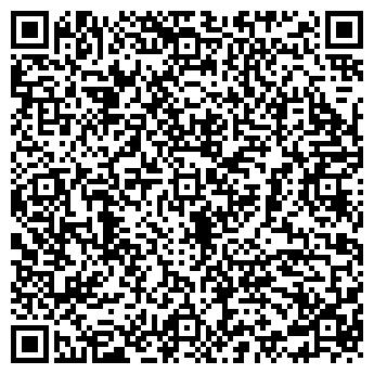 QR-код с контактной информацией организации ДЕНТАКЛАСС