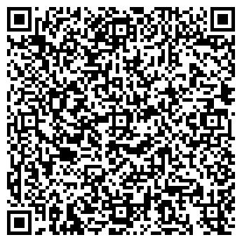 QR-код с контактной информацией организации ДЕНТАЛ МЕДСЕРВИС