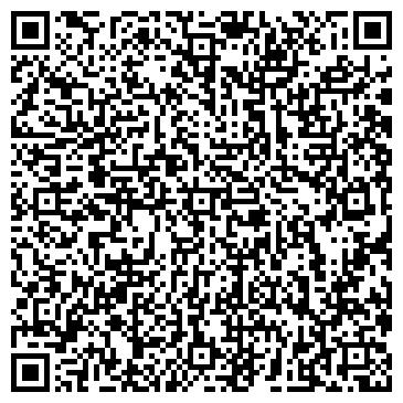 QR-код с контактной информацией организации Тесар