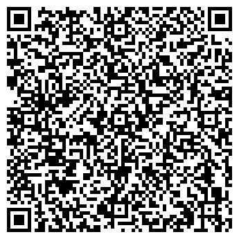 QR-код с контактной информацией организации МУЛЬТИДЕНТ