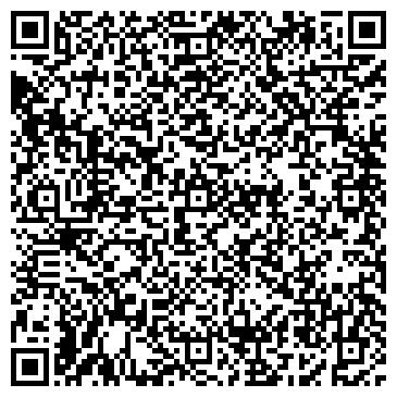 QR-код с контактной информацией организации Флер