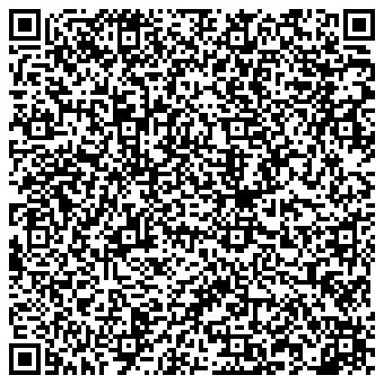 QR-код с контактной информацией организации АА+ВОЗДУШНОЕ НАСТРОЕНИЕ