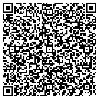QR-код с контактной информацией организации СТОМАТОЛОГИЯ № 1