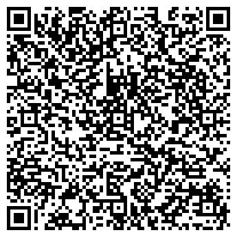 QR-код с контактной информацией организации АЛТЕЙ ТРЭВЕЛ