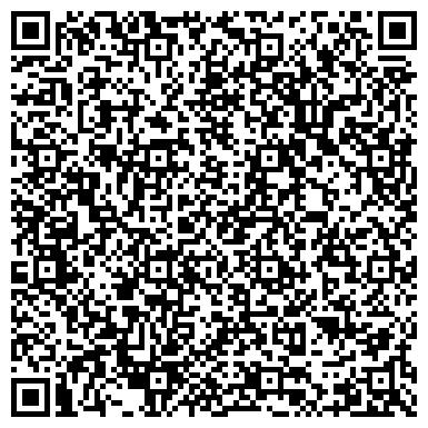 QR-код с контактной информацией организации Ля Флер