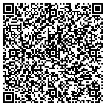 QR-код с контактной информацией организации ФЭНТЭСИ ЛАЙН