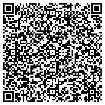 QR-код с контактной информацией организации ВЕСЕНЬ-Ц