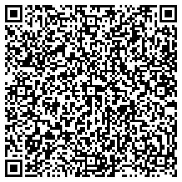 QR-код с контактной информацией организации ИП Ильясова Ю.А.