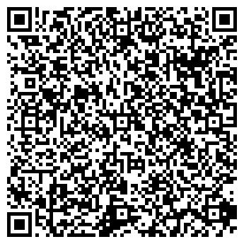 """QR-код с контактной информацией организации МБОУ Бассейн """"Водолей"""""""