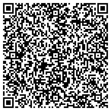 QR-код с контактной информацией организации «Фелиция-Вояж»