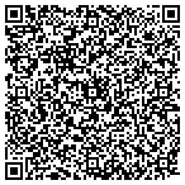 QR-код с контактной информацией организации ООО ТрансСтройКомплект