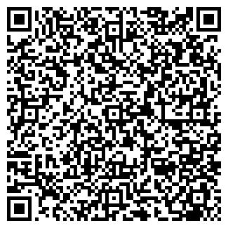 QR-код с контактной информацией организации ИВА-ДЕНТ
