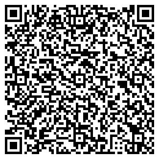 QR-код с контактной информацией организации АНМАРИ