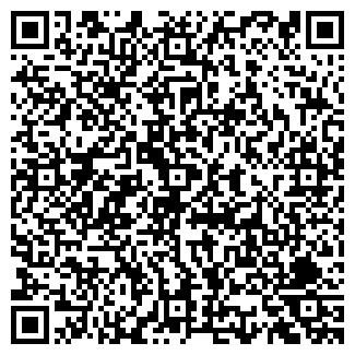 QR-код с контактной информацией организации El Rio