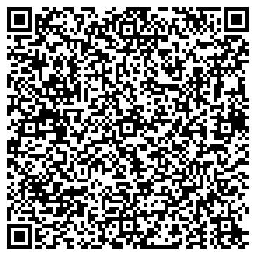 QR-код с контактной информацией организации ВЕРС ТРЭВЕЛ СЕРВИС
