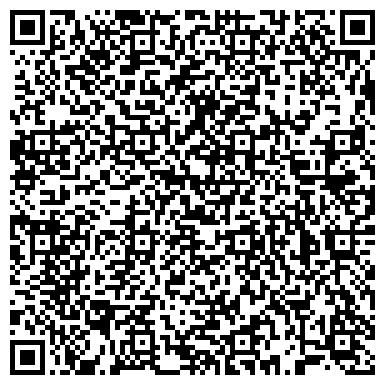 QR-код с контактной информацией организации Управление ГИБДД Управления МВД России по Томской области