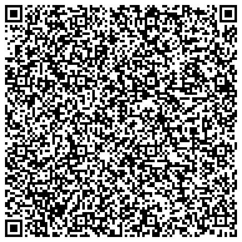 QR-код с контактной информацией организации Межрайонный отдел государственного технического осмотра и регистрации автомототранспортных средств и экзаменационной работы ГИБДД Управления МВД России по Томской области