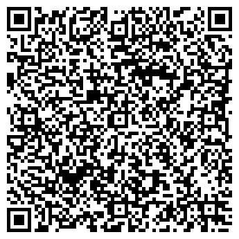 QR-код с контактной информацией организации КРИОНА И КО