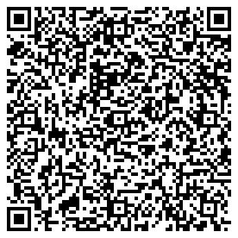 QR-код с контактной информацией организации ТЕРРА-ЛИК