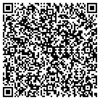 QR-код с контактной информацией организации ФЕНИКС-ТК
