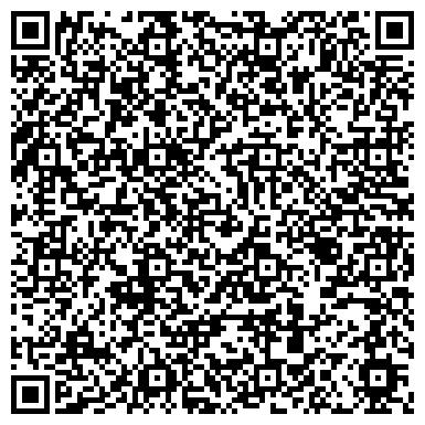 QR-код с контактной информацией организации ООО Престиж-Интернет