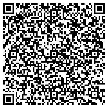 QR-код с контактной информацией организации 1POINTMSC