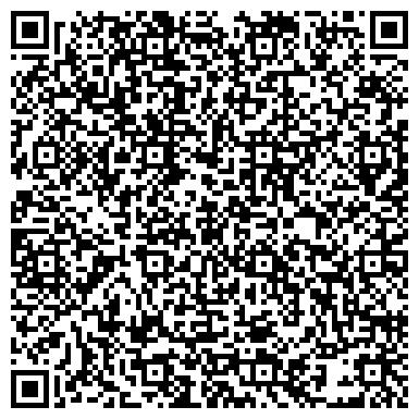 QR-код с контактной информацией организации ООО Продвижение