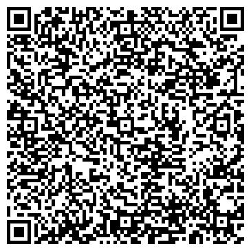 QR-код с контактной информацией организации ООО Рис-Тел