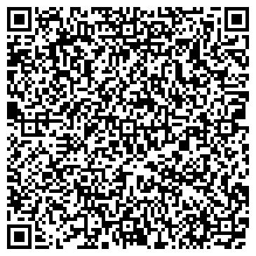 QR-код с контактной информацией организации ЗАО Телеконнект