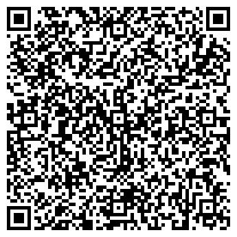 QR-код с контактной информацией организации АЛЕРСЕ