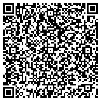 QR-код с контактной информацией организации АЛЕТТА