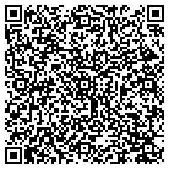 QR-код с контактной информацией организации АЛИТА-ТУР