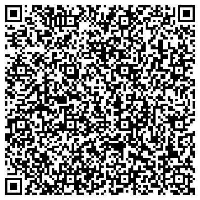 QR-код с контактной информацией организации ООО Комплексные услуги безопасности