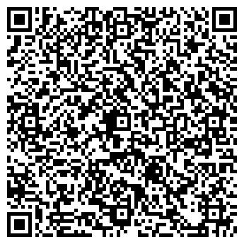 QR-код с контактной информацией организации АМЕЛИ-ТУРБЮРО
