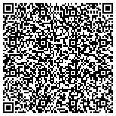 QR-код с контактной информацией организации Оптика52