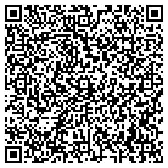 QR-код с контактной информацией организации АПРИОРИ ТРЭВЕЛ