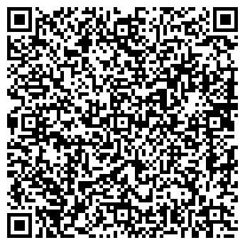 QR-код с контактной информацией организации АРКАДИЯ-ТУР