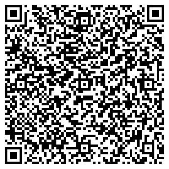 QR-код с контактной информацией организации АЭРОСТАЙЛ
